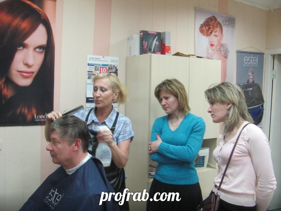 Практические занятия парикмахеров